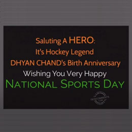 National Sports Day 2020 | Schools in GB Road Thane